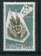 HAUTE VOLTA- Y&T N°73- Neuf Avec Charnière * (masques) - Haute-Volta (1958-1984)