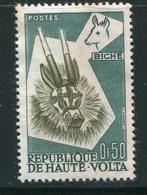 HAUTE VOLTA- Y&T N°73- Oblitéré (masques) - Haute-Volta (1958-1984)