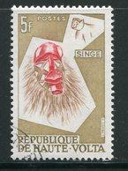 HAUTE VOLTA- Y&T N°77- Oblitéré (masques) - Haute-Volta (1958-1984)