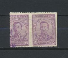 BULGARIA  Print Error  Bulgarie 1919   Yvert  128 MH X Erreur De Perforation - Errors, Freaks & Oddities (EFO)