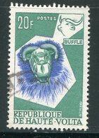 HAUTE VOLTA- Y&T N°82- Oblitéré (masques) - Haute-Volta (1958-1984)