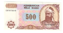 Azerbaijan 500 Manat 1993 UNC .C4. - Azerbaigian