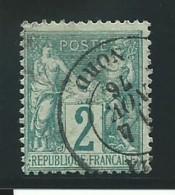 FRANCE: Obl., N° YT 62, T. I, Vert, TB - 1876-1878 Sage (Type I)