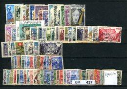 Tunesien,  Xx, X, (x), O, Sammlungsreste Auf A5-Karte In Unterschiedlicher Erhaltung - Tunesien (1956-...)
