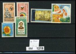 Ägypten, Xx, UAR Ex. Aus Dem Jahr 1971 - Egypt