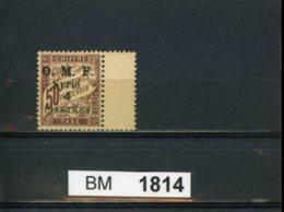 BM1814, Syrien - Porto, X, 13, Mittelsteg Rechts - Syrien