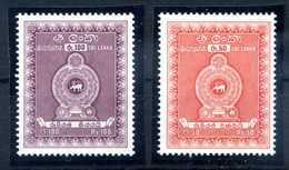 SRI LANKA SERVIZIO SET MNH ** - Sri Lanka (Ceylon) (1948-...)