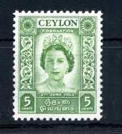 1953 CEYLON SET ** - Sri Lanka (Ceylon) (1948-...)
