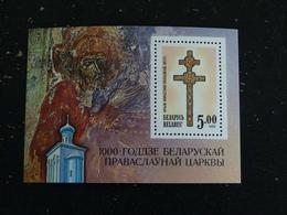 BELARUS YT BF 1 ** - EGLISE OTHODOXE CROIX - Belarus