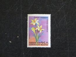 OUZBEKISTAN UZBEKISTAN YT 32 ** - FLEUR FLORE - Ouzbékistan