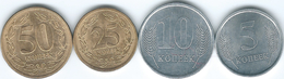 Transnistria - 2005 - 5 (KM50), 10 (KM51), 25 (KM52a - Magnetic) & 50 Kopeek (KM53a - Magnetic) - Moldavie