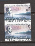 2004 3214 RADIO-TELEGRAPH MONTENEGRO CRNA GORA ITALIA MARCONI PREMIO NOBEL  SERBIA SRBIJA IMPERFORATE RARO MNH - Servië