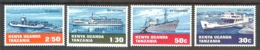 Kenya,Uganda,Tanzania  Ships Set 4 Stamps  MNH - Ships