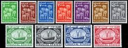 ~~~ Arab Emirates Trucial States 1961  - Definitives - Mi. 1/11 * MH - Cat. 50.00 Euro ~~~ - Emiratos Árabes Unidos
