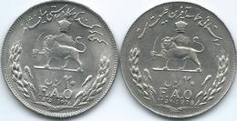 Iran - 20 Rials - FAO - MS2535 (1976) - KM1211 & SH1357 (1978) - KM1215 - Iran