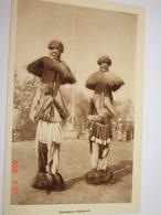 C.P.A.- Afrique - Cameroun - Missions Prêtres Sacré Coeur - Danseurs Masqués - 1950 - SUP (BD75) - Cameroun