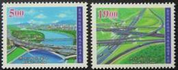 1997 Taiwan 2nd North Freeway Stamps Bridge Interchange River - Holidays & Tourism
