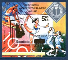Roumanie Romania Bf 321 Gymnastique, Escrime, Kayak - Gymnastics