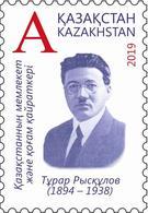 Kazakhstan 2019. Turar Ryskulov - Kazakh Politician. Unused Stamp. - Kazakhstan