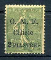 1920 CILICIA N.84 * - Cilicia (1919-1921)