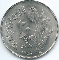 Iran - 20 Rials - SH1359 (1980) - 2nd Anniversary Of The Revolution - KM1246 - Iran