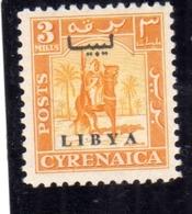 LIBIA LIBYA 1951 REGNO INDIPENDENTE EMISSIONE PER LA CIRENAICA CYRENAICA 3m MNH - Libia