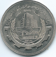 Iran - 20 Rials - SH1367 (1988) - Islamic Banking Week - KM1251 - Iran