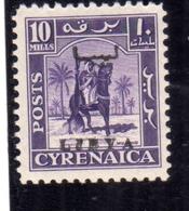 LIBIA LIBYA 1951 REGNO INDIPENDENTE EMISSIONE PER LA CIRENAICA CYRENAICA 10m MNH - Libia