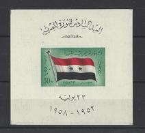 EGYPTE.  YT   Bloc N° 9   Neuf **  1958 - Blocs-feuillets