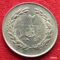 Iran 2 Rials 1982 / SH 1361 KM# 1233  Lt 402  Irão Persia Persien - Iran