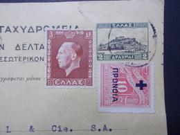 Marcophilie  Cachet Lettre Obliteration - GRECE Athénes Destination FRANCE - Entier Postal (2331) - Greece