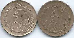Iran - 50 Rial - SH1361 (1982) & SH1367 (1987) - Oil & Agriculture - KM1237.1 & KM1237.2 - Iran