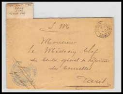 52805 Seine Et Marne Hericy 1917 Hopital Auxiliaire 312 Sante Guerre 1914/1918 War Devant De Lettre Front Cover - Marcophilie (Lettres)