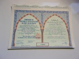 COMPAGNIE DE GESTION ET D' EXPLOITATION DU PORT DE BEYROUTH (liban) - Aandelen