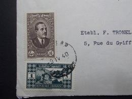 Marcophilie  Cachet Lettre Obliteration - LIBAN Beyrouth à Destination FRANCE - (2337) - Liban