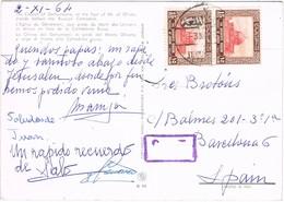 32324. Postal JERUSALEM (Jordania) 1964.  Iglesia De Getsemani. Monte De Los Olivos - Jordania