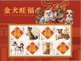 China (2018) - MS -  /  Chinese New Year - Dog - Chien - Perro - Hunde - Chinees Nieuwjaar