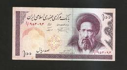 IRAN - 100 RIALS (1985) - Iran