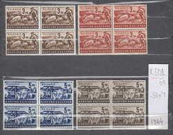 0501 K / Bulgaria 1944 Farm Economy ** MNH / SHEPHERD AND SHEEP , INSPECTING CATTLE Bulgarie Bulgarien Bulgarije - 1909-45 Regno