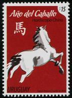Uruguay (2014) - Set -  /  Horse - Cheval - Pferde - Chinese New Year - Chinees Nieuwjaar