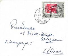 ITALIA - 1959 UDINE Ann. Filatelico Su Busta CAMERA DEI DEPUTATI - Esposizioni Filateliche