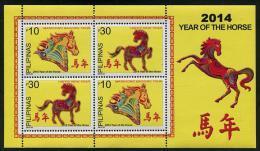 Philippines - Pilipinas (2013) - Block -  /  Horse - Cheval - Pferde - Chinese New Year - Chinees Nieuwjaar