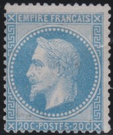 France   .    Yvert  .    29 B  ( 2 Scans )     .     (*)   .     Neuf Sans Gomme  .   /   .   Pas De Gomme - 1863-1870 Napoleone III Con Gli Allori
