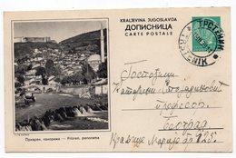 1938 YUGOSLAVIA, SERBIA, PRIZREN PANORAMA, MOSQUE, POSTAL STATIONERY, USED - Serbia