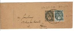 Bande Journal 1c  Blanc 107 - Storia Postale