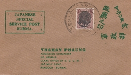 Japan Occupation British Burma 1a PEACOCK Overprint On Special Post Cover, As Per Scan - Birmania (...-1947)