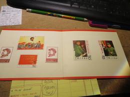 Je Pense ANNEE 1967 ,mais Pas Sur ,collé Vers Le Haut Sinon ,oblitérés Avec Gomme,voir 12 Photos - Usati