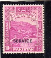PAKISTAN 1948 1951 OFFICIAL STAMPS KHYBER PASS SERVICE OVERPRINTED 10r MNH - Pakistan