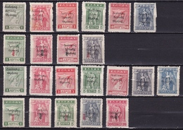 THRACE 1920 22 Different MH Stamps With Overprint Greek Administration Between Vl. 12-56 - Thrakien