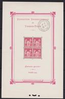 France   .    Yvert  .  Bloc  1b  (2 Scans)    .  **   .     Neuf SANS Charniere  .   /   .   MNH - Sheetlets